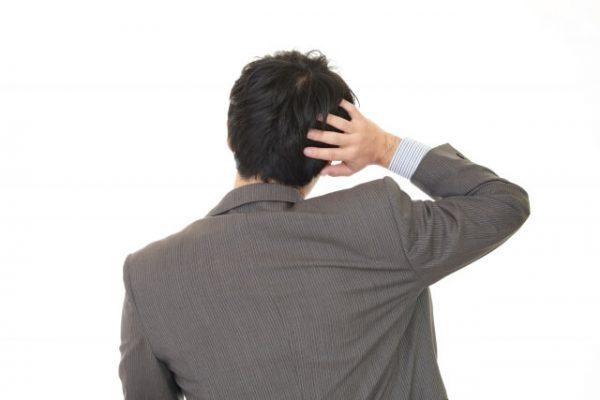 借入可能額が必要額に足りない場合にはどうすればいい?