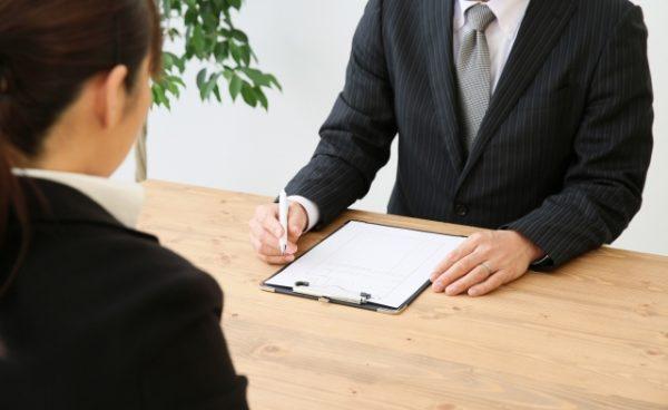 そもそも失業保険って何?その概要と受取条件