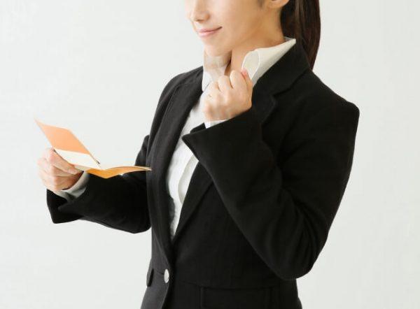体験談で分かる横浜銀行カードローン:難易度低め&大口・即日融資OKだが曜日に注意
