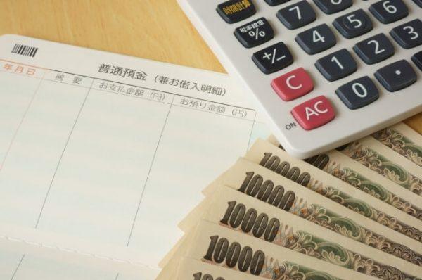 横浜銀行カードローンの借り入れ方法