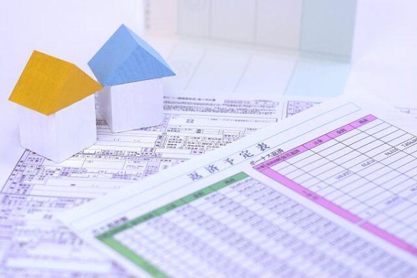 住宅ローン支払い中でもOK!担保を設定できるなら「不動産担保ローン」を選ぼう