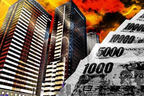 【国の借金を簡単解説】生活へ及ぶ影響と日本が潰れない理由