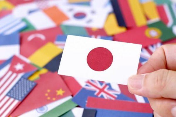 日本が破綻することは100%ない?そう言える理由とは