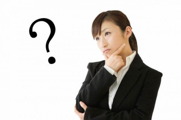 ファクタリングに関する、よくある質問と回答