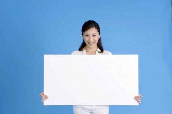 出光カードのキャッシングに関する、よくある質問と回答