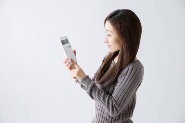 みずほ銀行カードローンの返済方法:追加返済するだけで簡単に利息が減らせる!