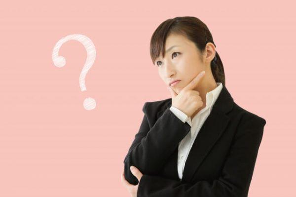 「ノンバンクとは」をわかりやすく解説&あなたに合った借入先の選び方