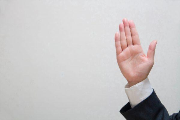 オリックス・クレジットの審査に関するよくある質問と回答