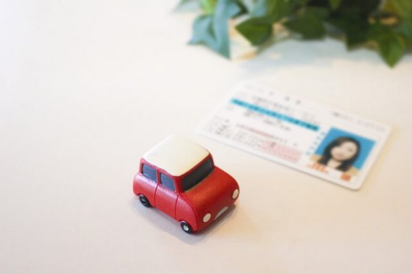 静岡銀行「セレカ」契約の流れ