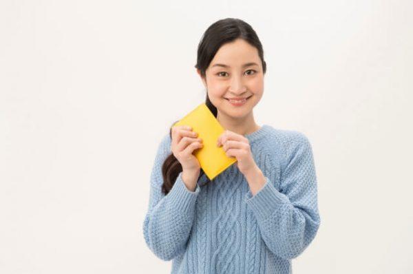 静岡銀行「セレカ」契約後の借り入れ方法