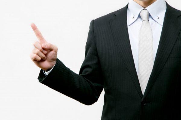 横浜銀行カードローンを選ぶべきはどんな人?申込前に知っておきたいメリット・デメリット