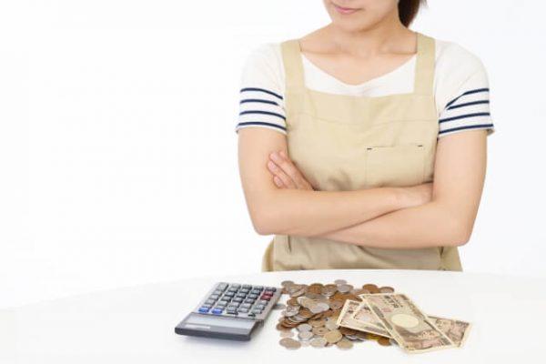 横浜銀行カードローンの返済方法と、それに伴う注意点について