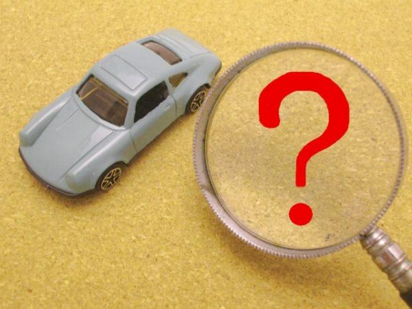 イオン銀行「自動車ローン」に関するよくある質問と回答