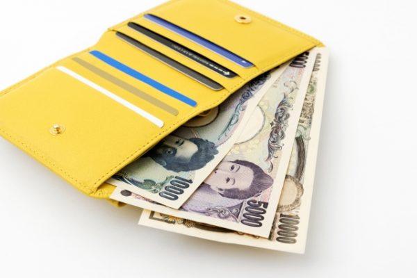 三菱UFJ銀行「バンクイック」の借入方法