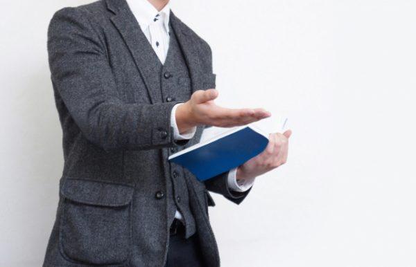 さまざまな借り入れに関するよくある質問と回答