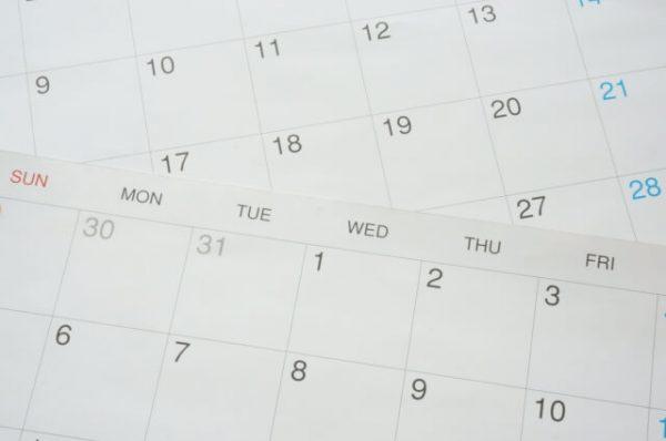 北國銀行に聞いた!カードローン融資日数は3週間~:審査傾向や借換がすぐ分かる