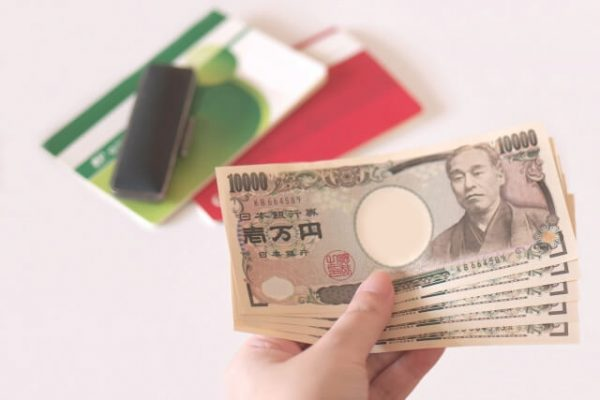 北國銀行「DAY SMART」の借り入れ方法