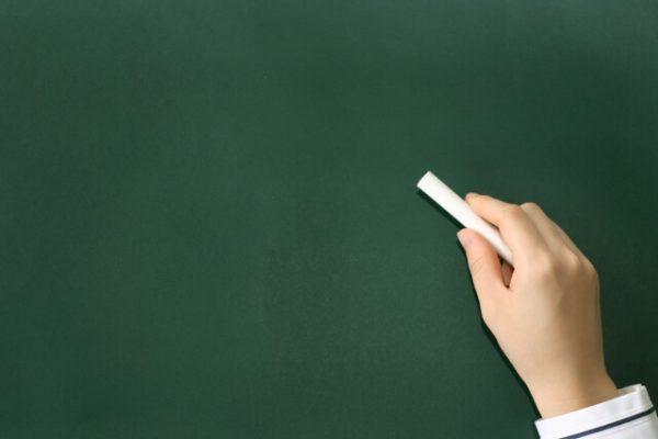 北國銀行カードローン「DAY SMART」に関するよくある質問と回答