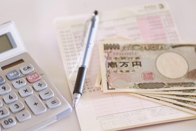 JCBでの毎月の返済方法とその金額