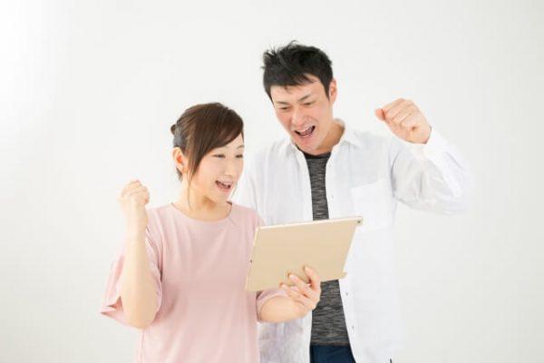 損保ジャパンマイカーローンは低金利が魅力&同社保険不要!審査難易度は高め