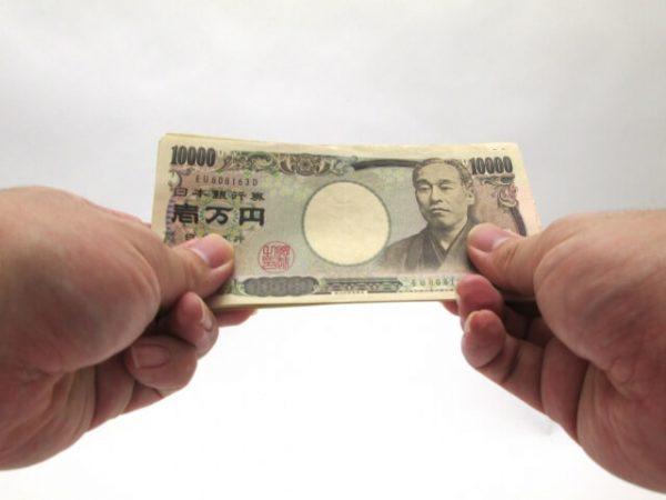 VIPローンカード(カードレスVIP)の返済方法とのその金額