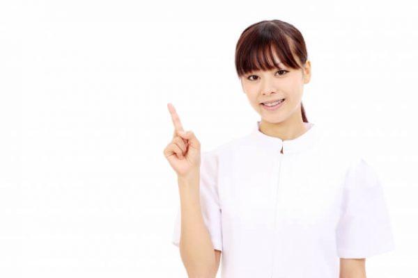 1.医療ローン(デンタルローン・美容ローン)の種類と使い方