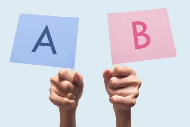 銀行と消費者金融を6項目から徹底比較!あなたに合ったカードローンの選び方