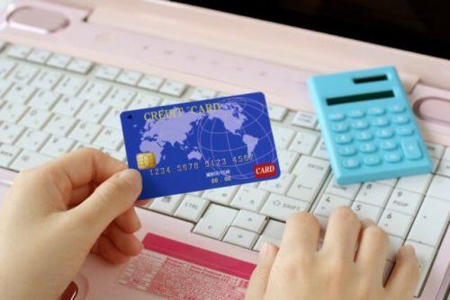 クレジットカードのキャッシング枠でなら学生以外の未成年者も借りられるかも