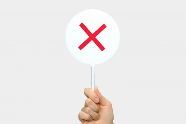 SMBCモビットで年収の3分の1を超えるお金を借りることは「100%不可」