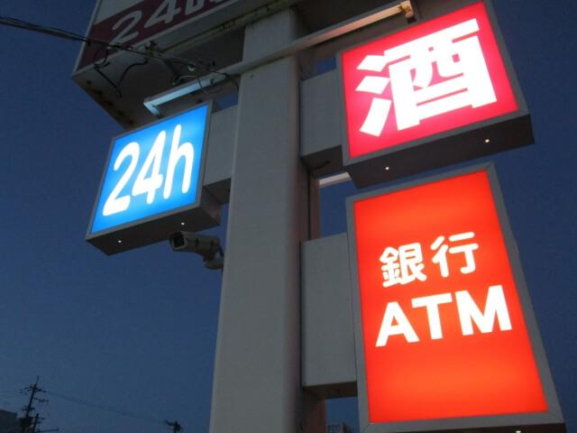鳥取銀行カードローン、契約後の借り入れ方法