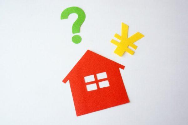 つなぎ融資に関するよくある質問と回答