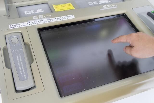 山陰合同銀行カードローンの借り入れに利用できるATM