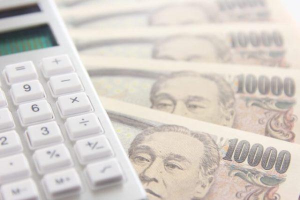 山陰合同銀行カードローン、返済方法とその金額