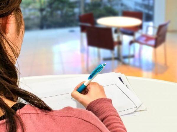 教育訓練給付制度の申請方法<