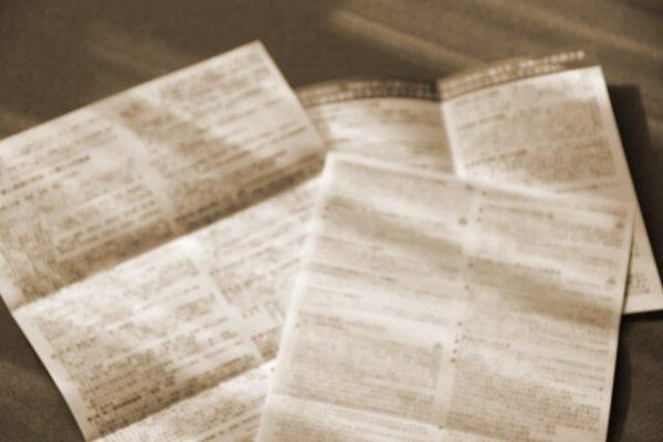ヤフオクローン、契約から完済までの流れと方法