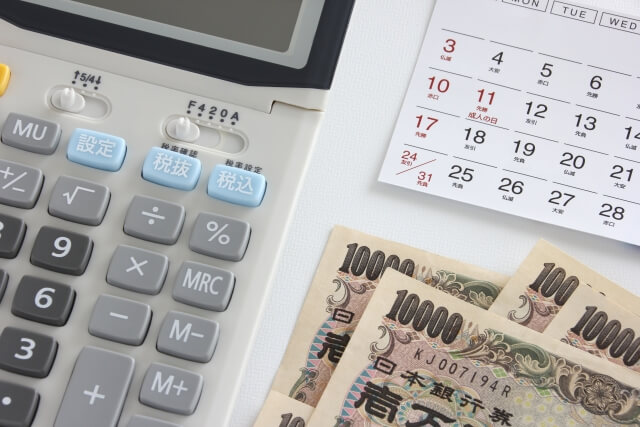 【バンクイックの返済総まとめ】支払額の6割を銀行に徴収されない方法は?
