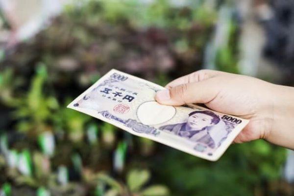 個人間売買対応を確認した低金利ローン一覧:カードローンの選択はNG!