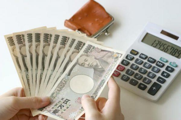 一括返済で、支払い総額はどれくらい減るの?