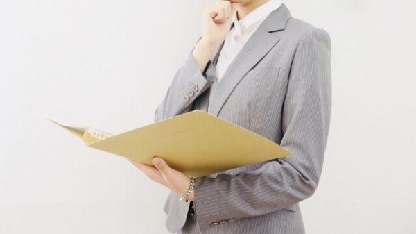 信用情報が理由で「プロミス」の審査に落ちてしまうのはどんなとき?