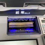 三菱UFJ銀行「マイカードプラス」は在籍確認無し!契約の流れと必要日数は?