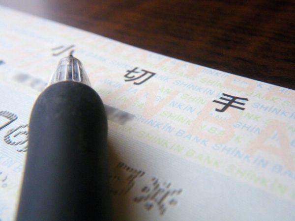 小切手・手形が【不渡り】として帰ってきたら:債権回収のための2つの方法