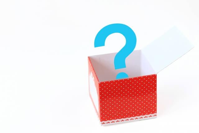 東京スター銀行おまとめローンに関するよくある質問と回答
