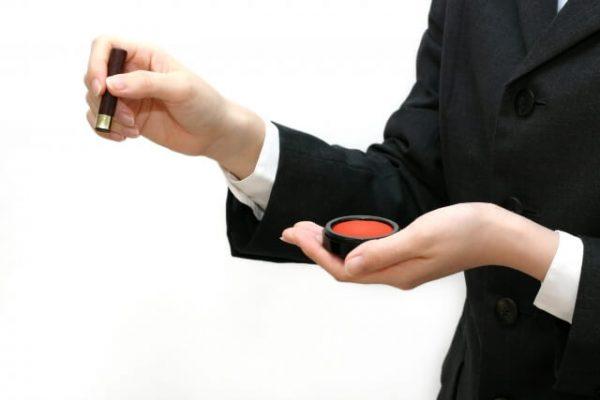「はたの法務事務所」任意整理契約の流れ