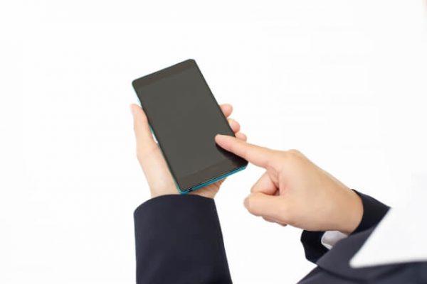 オリックス銀行カードローン、申込み~借入までの流れと必要書類