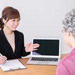 新大阪法務司法書士事務所に聞いた!成功報酬を含む料金体系の詳細&契約の流れ