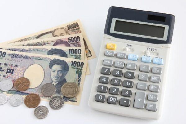 毎月の返済は「ATM入金」もしくは「自動引き落とし」で