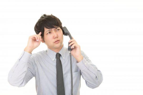 楽天銀行は「申込者都合での在籍確認電話(勤務先への電話)の回避」に一切応じない