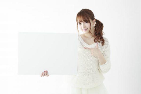 まとめ(白セーターの女性)