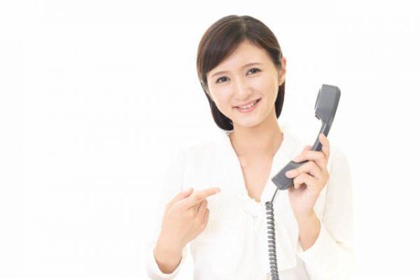 レイクALSAの在籍確認(勤務先への確認電話)について