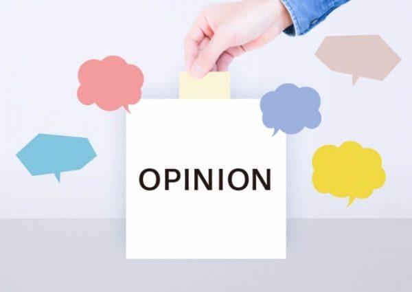 【証拠あり】実際の「レイクALSA」ユーザーによる口コミ評判・体験談